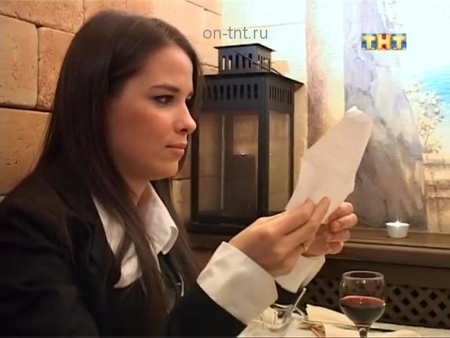 Катя смотрит на заявление о разводе, которое Венц забрал с загса