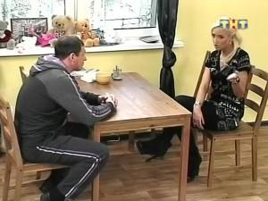 Тет-а-тет Оли и Леши по поводу поведения Леры