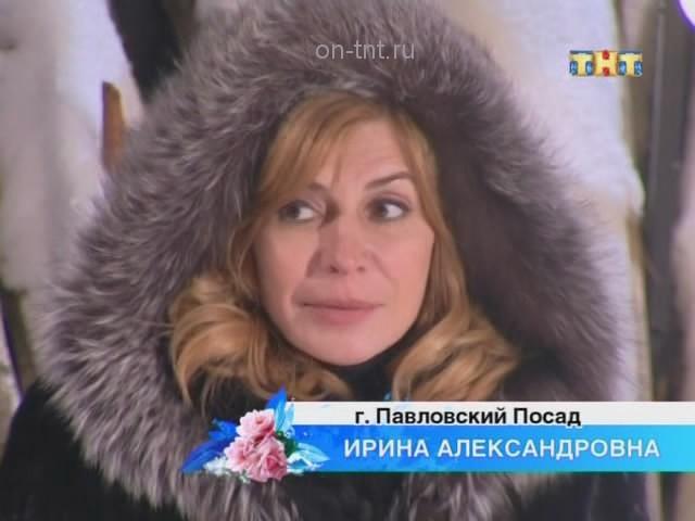 Ирина Александровна на лобном