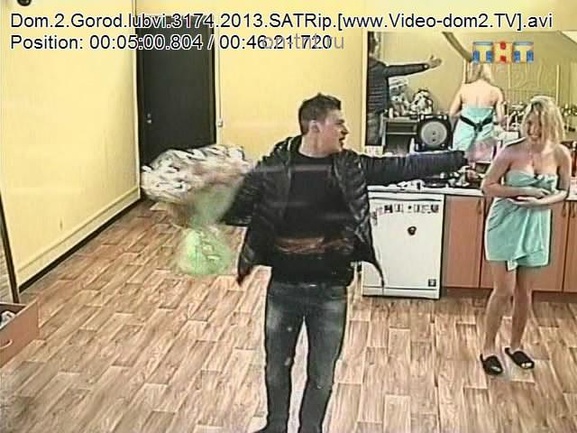Олег Маями дарит Оксане букет цветов