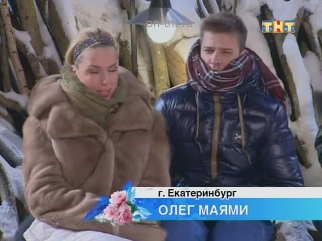 Олег Маями говорит про двух девушек