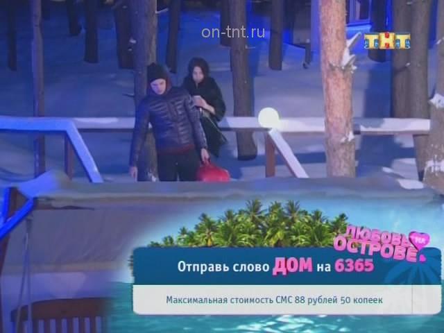 Олег провожает Варвару
