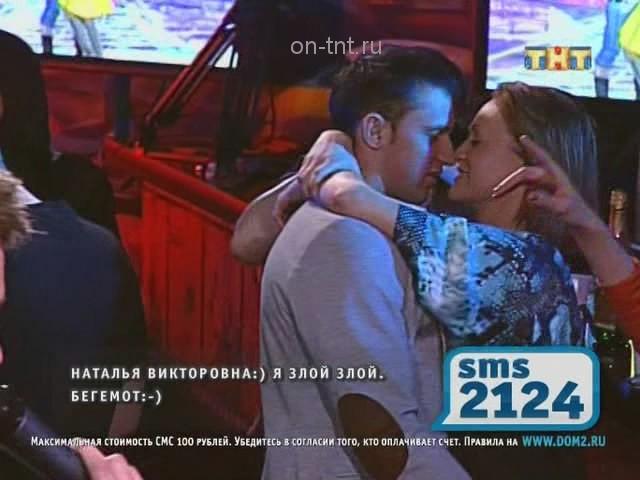 Сергей Сичкар и Мастерко на вечеринке