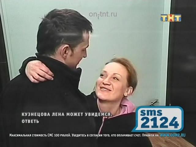 Сергей Сичкар простил Валерию Мастерко