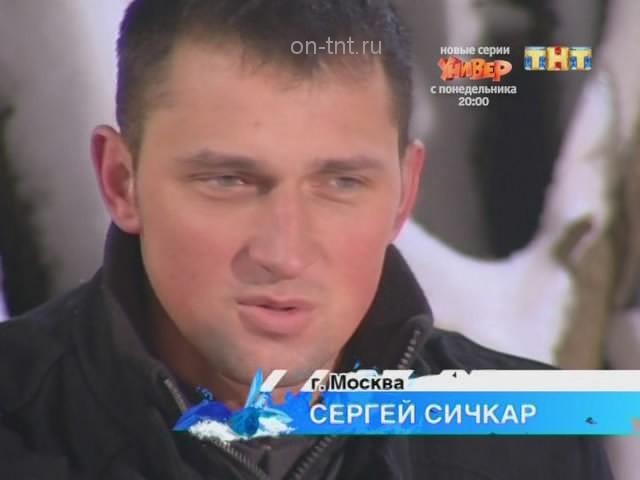 Сергей Сичкар высказывает мнения по поводу конфликта его девушки и Самсонова