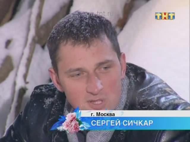 Сергей Сичкар заявляет на лобном о серьёзности своих отношений с Лерой