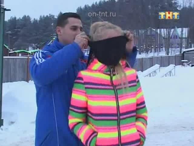 Сергей завязывает Даше глаза