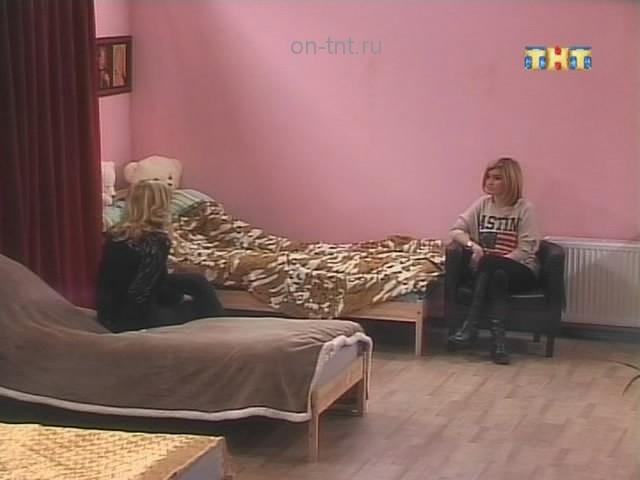 Тет-а-тет И.А. и Ксении Бородиной