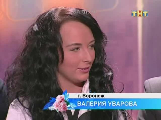 Валерия Уварова