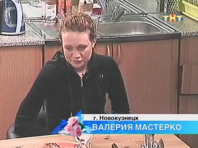 Валерия мастерко на тет-а-тете