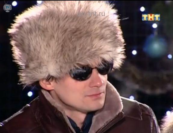 Венцеслав в очках и в меховой шапке