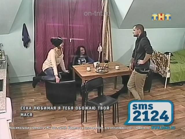 Владимир, Алиана и Валерия Уварова в гостях у Мастерко и Сергей