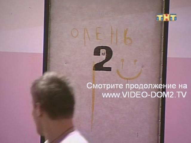 Юра написал на двери Венцеслава