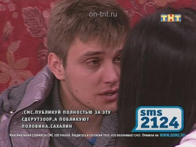 Юра плачет от того, что ему тяжело и с Катей и без неё