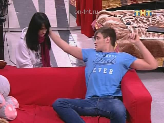 Юра показывает новому парню, что Катя с ним не будет