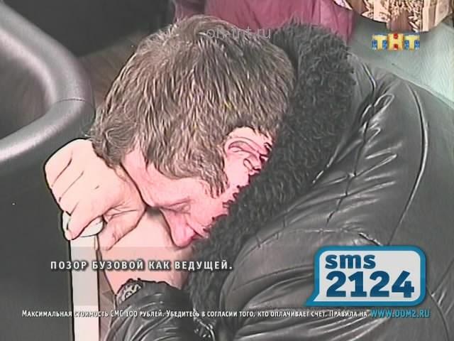Андрей Соколовский плачет