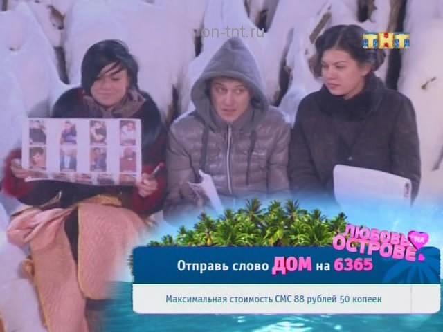 Анна Якунина голосует против Евгения Кузина