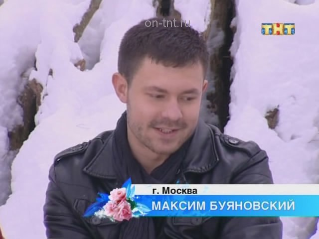 Максим Буяновский