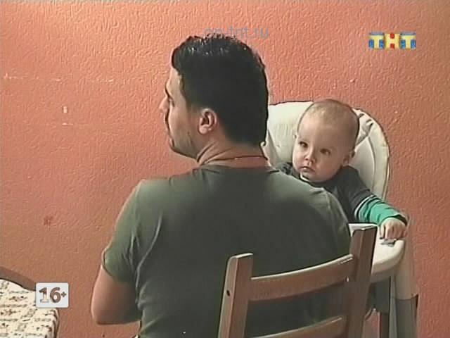 Сергей Пынзарь со своим сыном Тёмой