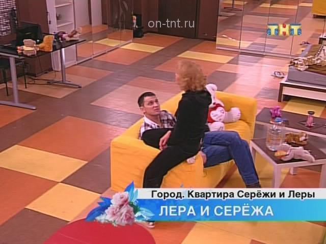 Сергей спрашивает у Леры про свадьбу