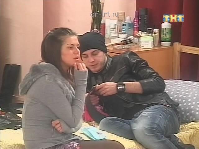Кристина и Данила приходят к выводу, что не будут сегодня заселяться в город